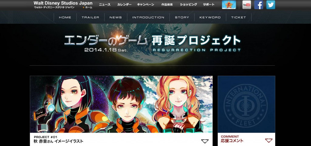 スクリーンショット 2013-10-25 21.41.35