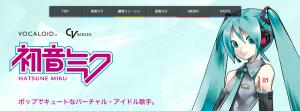スクリーンショット 2013-10-25 22.14.04