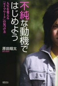 shukatsu4