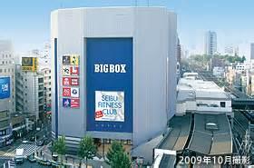 bigbox2