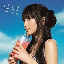 miwa1