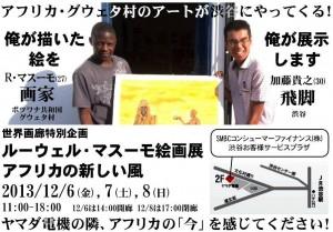 tokubetsu