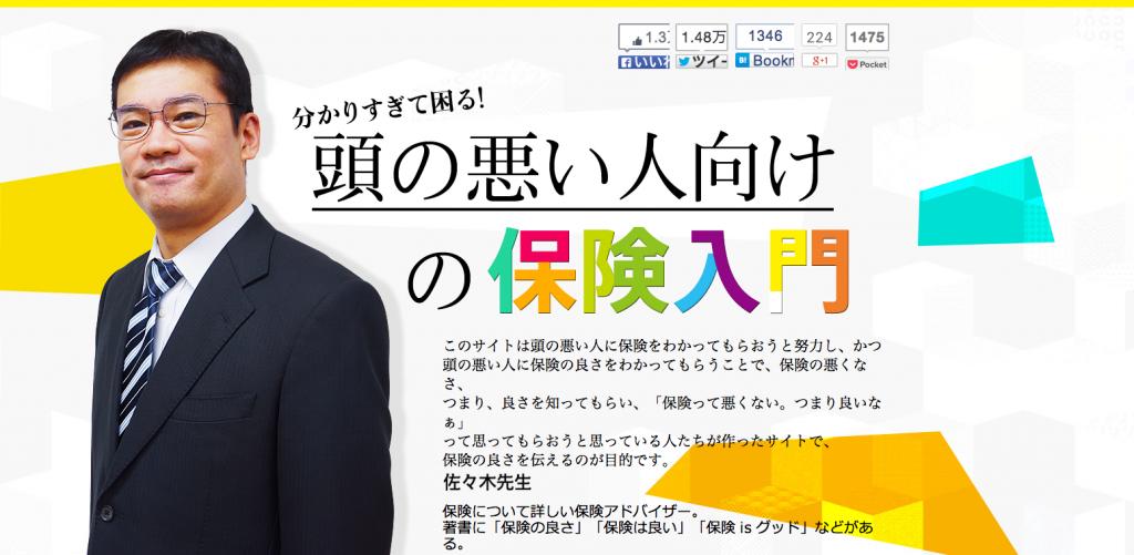 スクリーンショット 2014-01-04 19.25.01