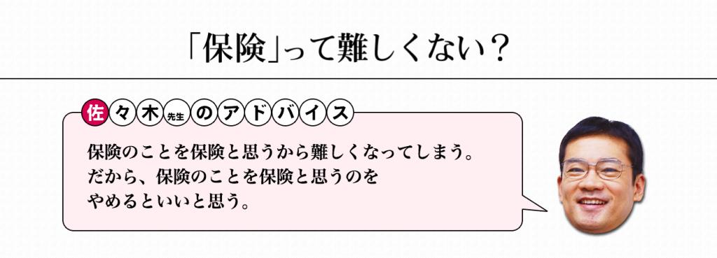 スクリーンショット 2014-01-04 19.25.17