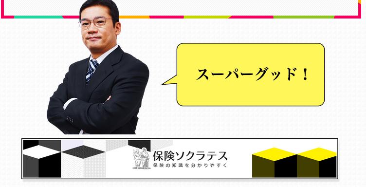 スクリーンショット 2014-01-04 20.53.53
