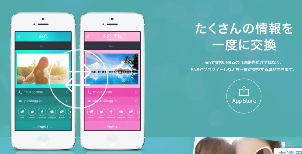 スクリーンショット 2014-01-25 5.55.13