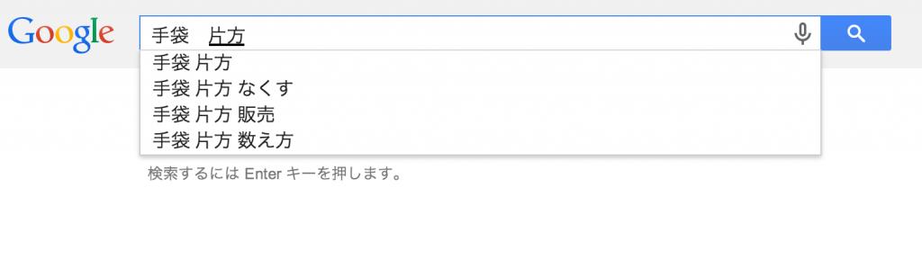 スクリーンショット 2014-01-28 15.09.54