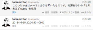 tamemotton__retirein3yr_さんはTwitterを使っています
