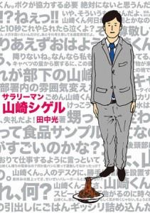 20140403-00010001-kaiyoua-000-1-view