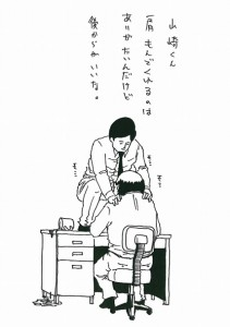 s-yamasakishigeru_3